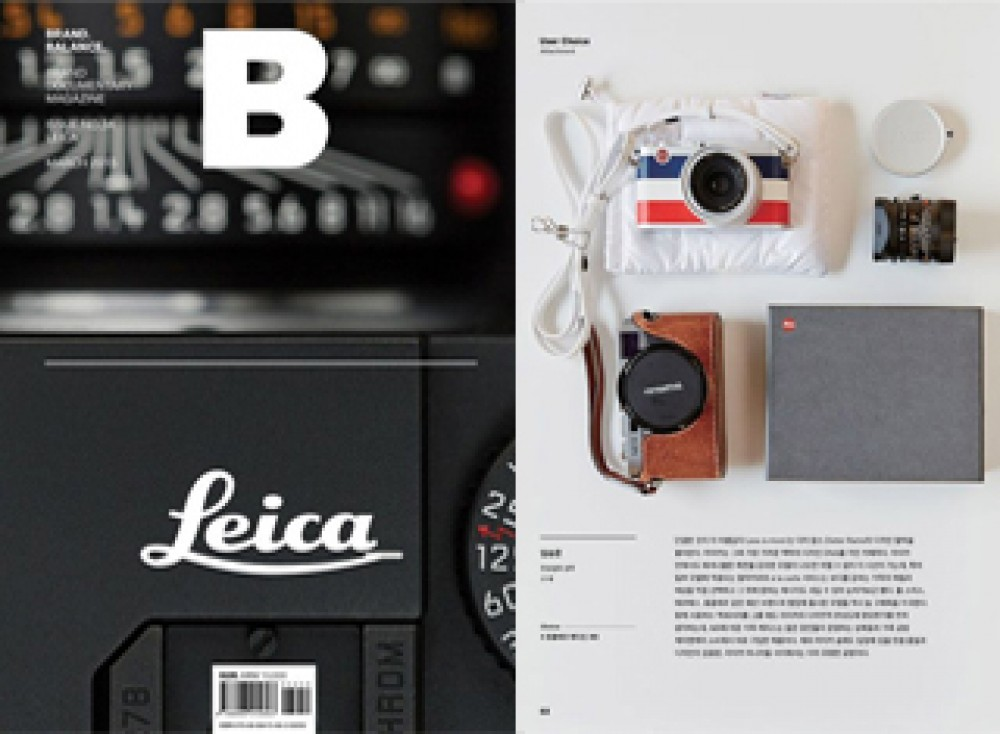 매거진B issue#34 LEICA