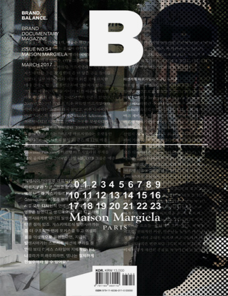 매거진B issue#54 MAISON MARGIELA