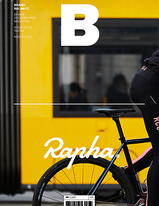 매거진B Issue#84 RAPHA