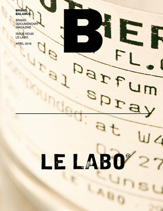 매거진 B Issue#65 LE LABO