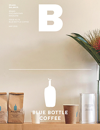 매거진B Issue#76 BLUE BOTTLE COFFEE
